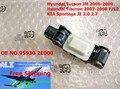 Подлинная НОВЫЙ Передние Подушки безопасности Датчик Удара совместимость KIA Sportage 2005-2010 2.0 2.7 Hyundai Tucson Tiburon 959302E000 95930 2E000