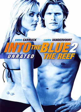 《碧海追踪2:暗礁》2009年美国动作,冒险,惊悚电影在线观看