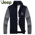 Hot Sale Jeep Men's sweater Autumn 2016 new listing spell color cardigan sweater men Fashion stand collar sweater men  98