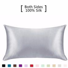 Fronha de travesseiro, capa de travesseiro de tecido de seda 100% natural pura de tamanho padrão, fronhas de travesseiro de amoreira, fronhas para almofadas