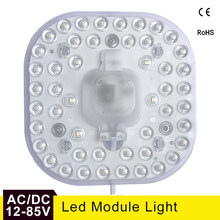 Led Module Light AC/DC 12V 24V 36V 50V 24W Energy Saving Replace Ceiling Lamp Lighting Source Convenient Installation(China)