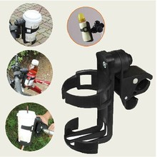 Universal Rotatable Delicate Black Baby Stroller Cup Holder Parent Console Organizer Children's Bicycle Bottle Rack