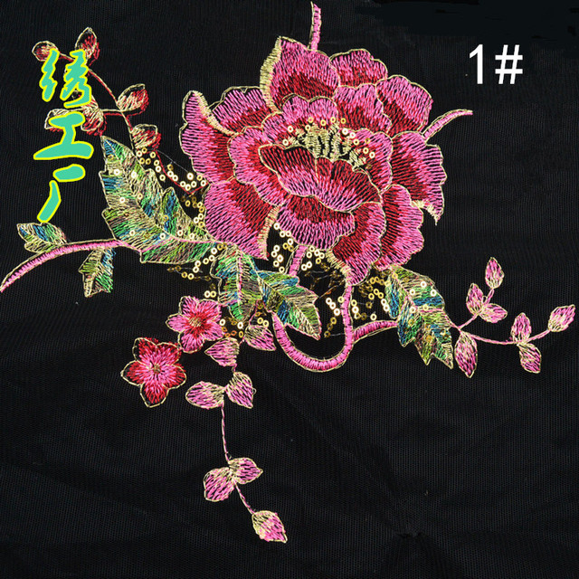 ee3fdeda670c6 US $3.99 20% OFF|DIY Peacock Flower Sequins Embroidered Patches For Clothes  Applique Embroidery Flower Wedding Dress Sewing Trim Garment Decor-in ...
