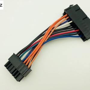 H1111Z Computer Cables Connect