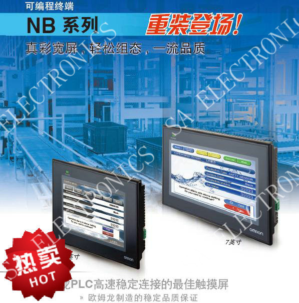[ BELLA ] Original Authentic  Touch Screen NS8-TV00B-ECV2