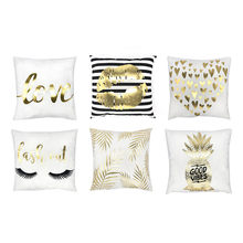 Bronzing Christmas Cushion Cover Gold Color Printed Decorative Pillow Case Sofa Seat Car