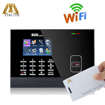 Biometric Card Time Attendance Machine M300 ZK Time Attendance System With RFID Card And WIFI Communication