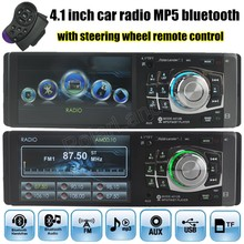 Car audio stereo MP5 MP4 Player Radio 4 1 inch Bluetooth for Rear camera FM 1