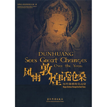 Dunhuang Sees Great Changes Over The Years Mogao Grottoes Through The Hard Times Language English Knowledge Is Priceless-146