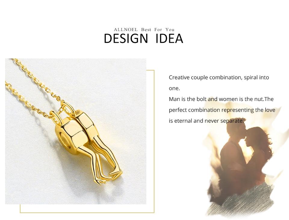 2-design  idea