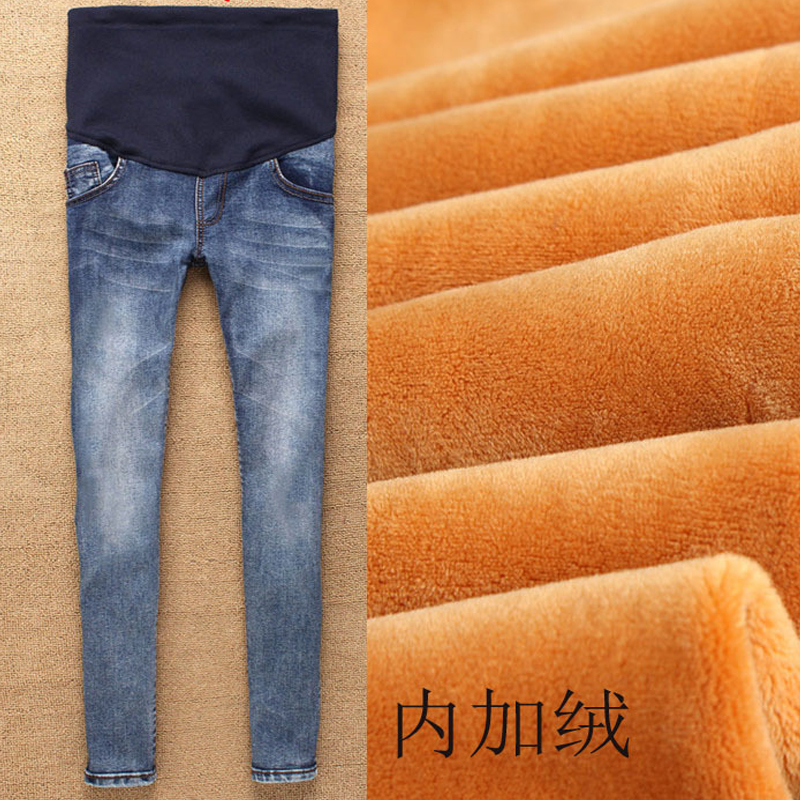Personality Maternity Jeans With Velour Pregnancy Clothing Maternity Women Loose Trousers Pregnant Winter Jean YL878