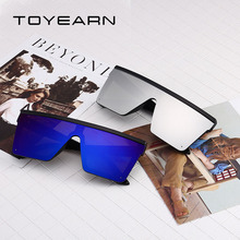 Square Flat Oversized Sunglasses RK