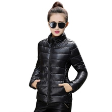 Women Autumn Winter Warm Ultra Light Cotton Blend Long Sleeve Zipper Jacket Outwear Coat