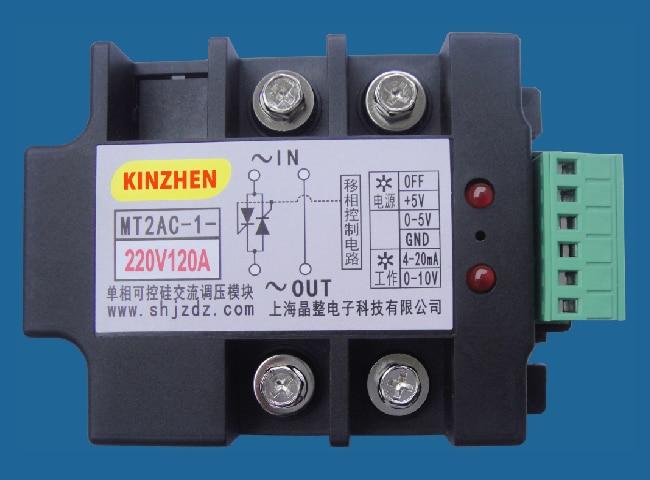 Fully Isolated Single Phase Thyristor AC Voltage Regulator Module MT2AC-1-220V120AFully Isolated Single Phase Thyristor AC Voltage Regulator Module MT2AC-1-220V120A