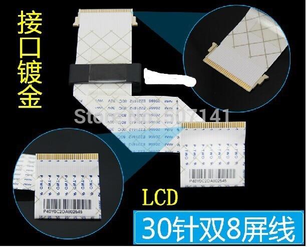 FREE SHIPPING Free Shipping + 5pcs / Lot NEW 150mm 20696 E221612 80C 30V VW-1 LCD FFC Flex Cable 30Pin S8