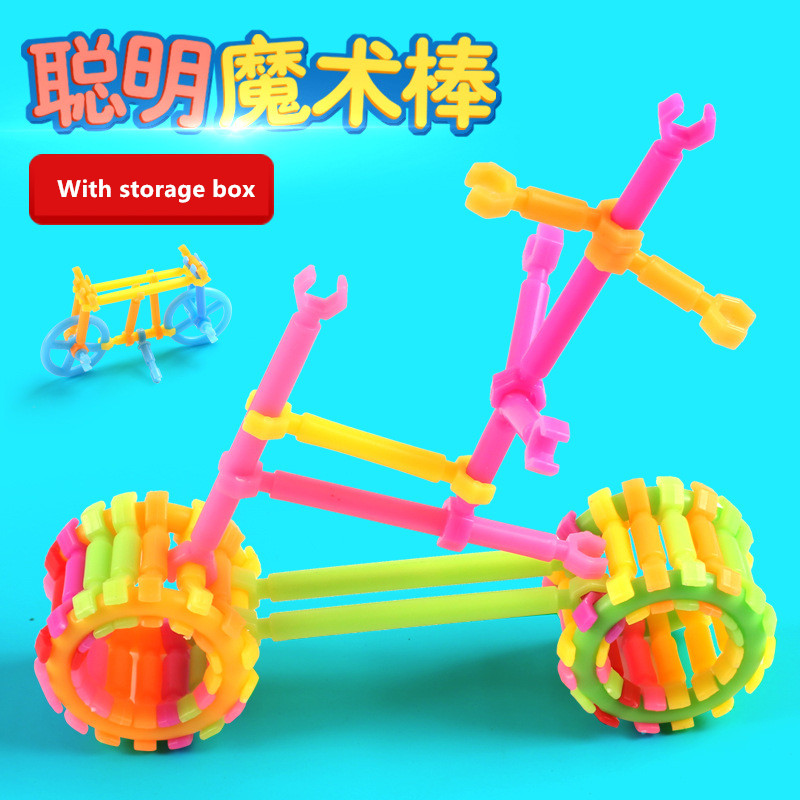 TENSOGER Smart Building Stick Education Toy for Children Intelligence Developing Construction Toys
