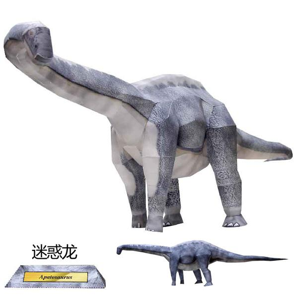 Modelo de papel 3D de dragón engañoso, dinosaurio Jurásico de clase hecho a mano DIY, juguete de Origami Animal
