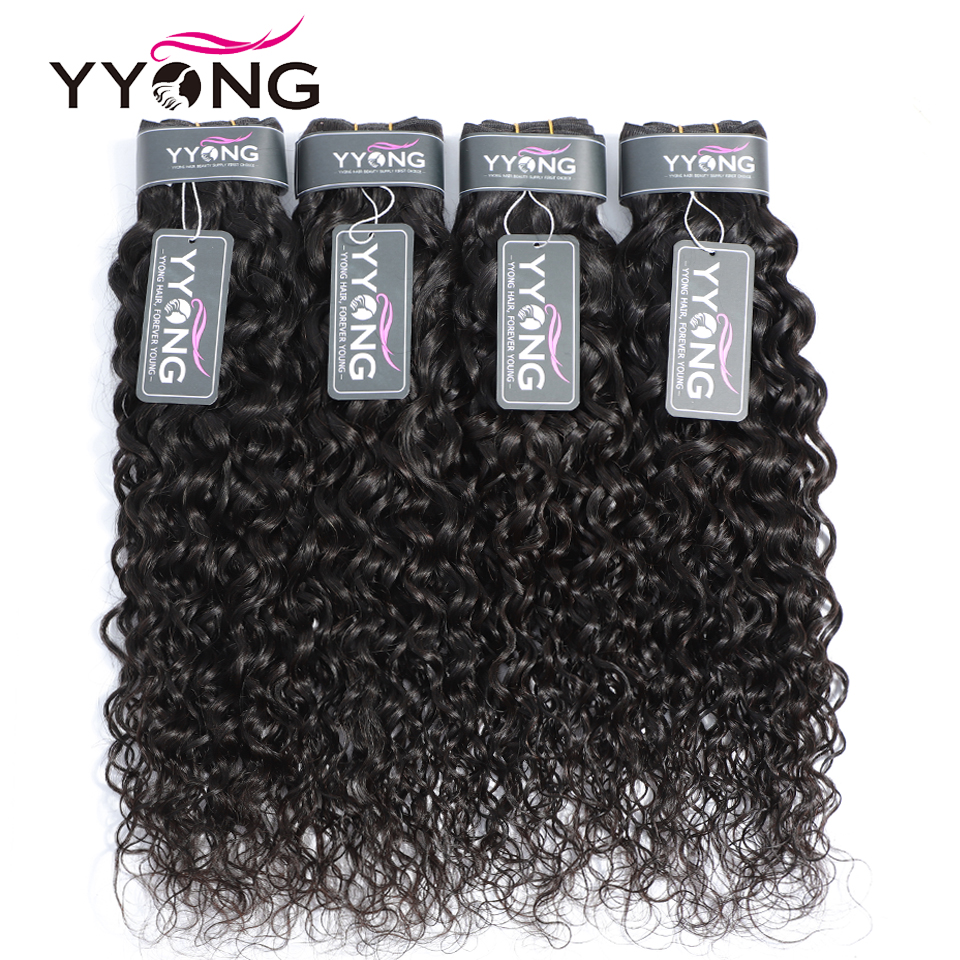Yyong Hair 4 Bundle Deals Brazilian Water Wave Hair Extensions 8 26 Inch 100 Human Hair
