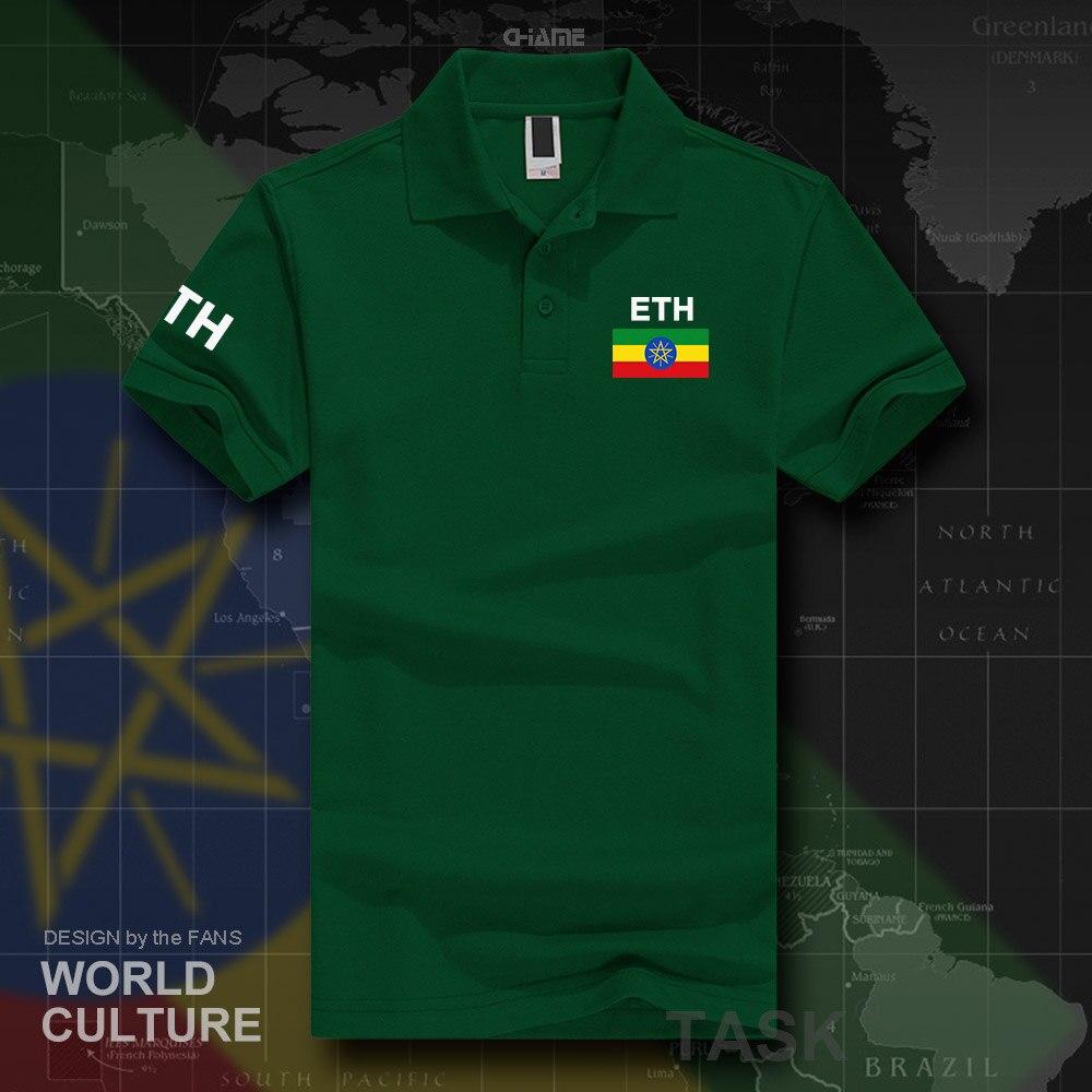 Camisas de polo etíopes de Etiopia para hombre de manga corta marcas blancas impresas para country 2017 cotton nation team Cuerno de África ETH ET