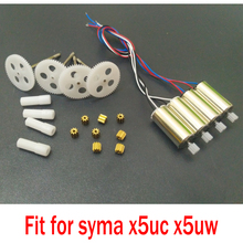Syma X5UC X5UW Orginal Motor And Gear Metal OR Plastic Gear Replacement Spare Parts Kit Accessories For Helicopter Drone