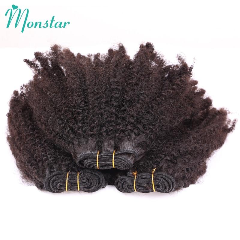 Monstar/бразильские афро-Курчавые Волнистые волосы Remy, 1/3/4 натуральные черные необработанные бразильские волосы в пучках