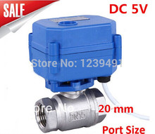 Motorized Ball Valve 3/4