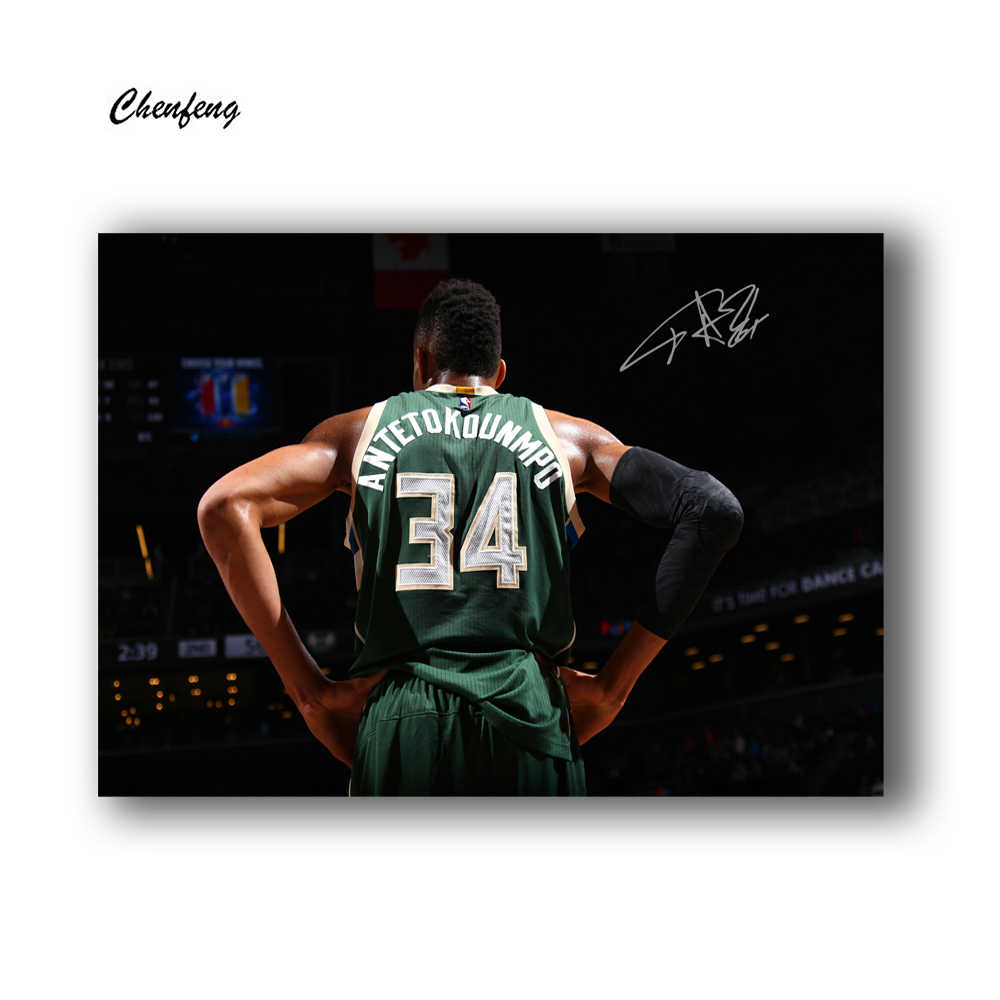 945628940 ... Modern Bucks Giannis Antetokounmpo Backer on court wall picture canvas  art print stretched frame Artwork painting ...