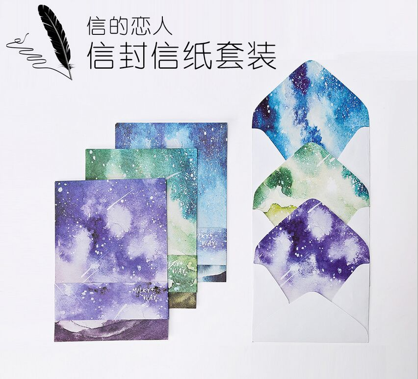 6pcs Set Galaxy Star Night Sky Watercolor Letter Paper Pad