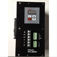 WS 390NH BLDC Motor Driver 110V 220VAC 2000W Brushless DC Controller Typical System Diagram Two Functions
