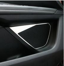 Подходит для 2017 peugeot 5008 3008 GT аксессуары Нержавеющаясталь двери автомобиля Динамик декоративное кольцо покрытие автомобиля стиль интерьера хром