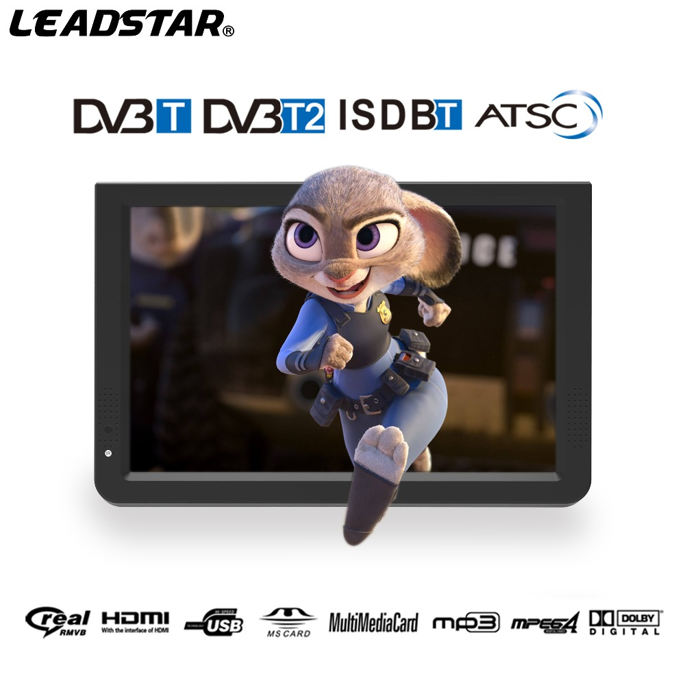 12 inch Portable Digital TV ATSC DVBT2 D