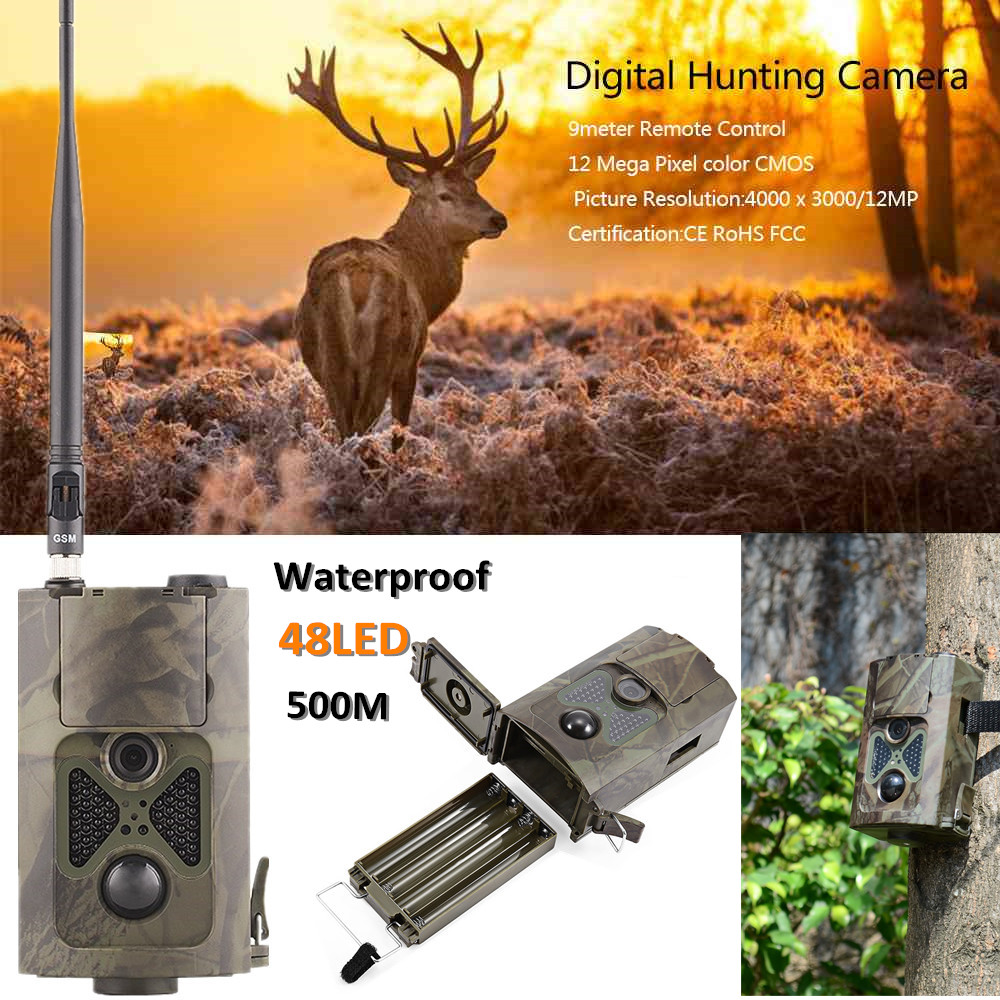 Suntek HC500M HD 12MP Trail Camera MMS GSM GPRS SMS Control Trap photo Wild Camera With 48 IR LEDs Wildlife Camera For Hunting hot hd12mp 36 black ir led mms outdoor waterproof trail huntingcamera for suntek hc 300m safety iron boxes free shipping