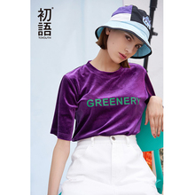 Toyouth 2019 Women T-Shirt Spring Fashion Letter Printed Bling Short Sleeve New Arrival Female O-Neck Shirts
