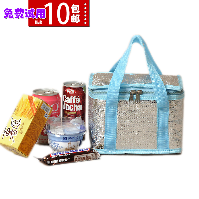 ice pack insulation bag waterproof hot and cold freezer bags cooler bag new