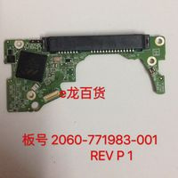 HDD PCB Logic Board Printed Circuit Board 2060 771983 001 REV A P1 P2 For WD