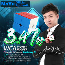 MoYu MeiLong 2 2x2x2 Magic Cube MeiLong2 2x2 Professional Neo Speed Puzzle Antistress Fidget Toys For Children