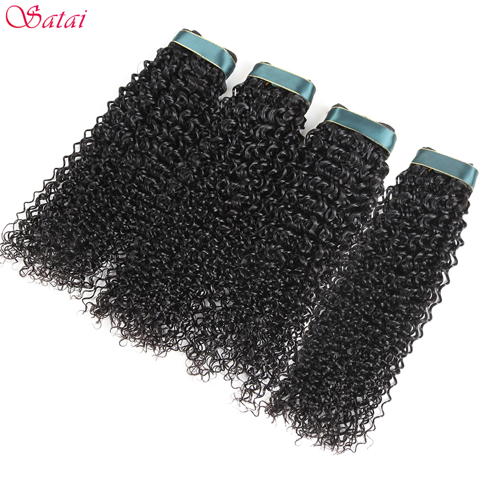 Satai Kinky Curl Hair 4 Bundles Peruvian Hair Bundles 100 Human Hair Bundles Non Remy Hair