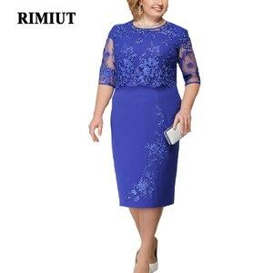 Rimiut 5XL 6XL Women Summer Autumn Big Size Dress Elegant Lace Dress Female Large Size Evening Party Dresses vestido Plus size(China)