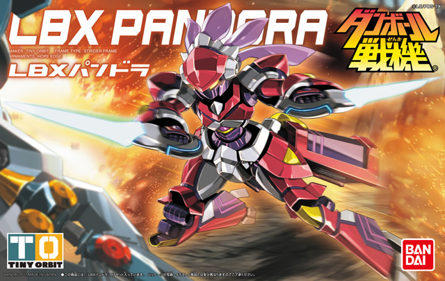 Bandai Danball Senki Plastic Model WARS LBX PANDORA  Scale Model wholesale Model Building Kits freeshipping lbx toys 2015 new genuine bandai 1 48 scale star wars snow speeder modified incom t 47 airspeeder plastic model building kits diy toys