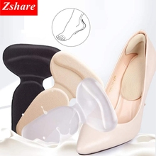 1 Pair T-type Heel Grips Silicone Soft Insert Liner High Comfort Pads Feet Care Accessories HT-8