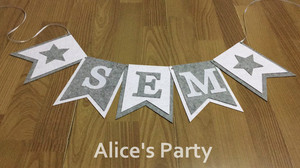 Image 3 - New Custom made Grey Gray White Star Name Bunting Banner Boy Baby shower Birthday Party Decoration Nursery Garland Photo Props