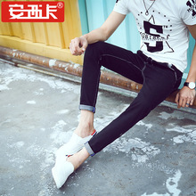 Fashion man Jean pants blue slim elastic long trousers long pants
