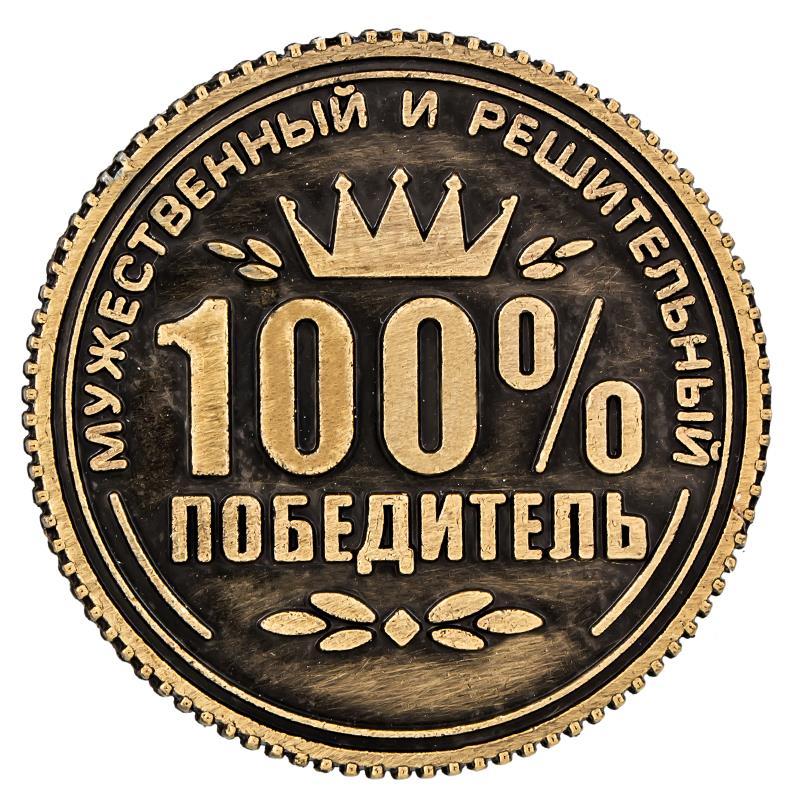 ασυνήθιστο σχέδιο νόμισμα στο - Διακόσμηση σπιτιού - Φωτογραφία 2