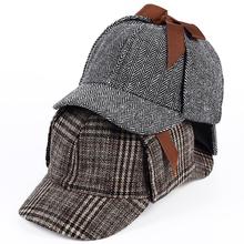 VORON marki Sherlock Holmes detektyw Hat Unisex akcesoria Cosplay Berety mężczyźni kobiety dwa Brims Beret Deerstalker kapelusz tanie tanio Dorosłych Paski Casual Bawełna wełna sztuczna skóra 55-59CM