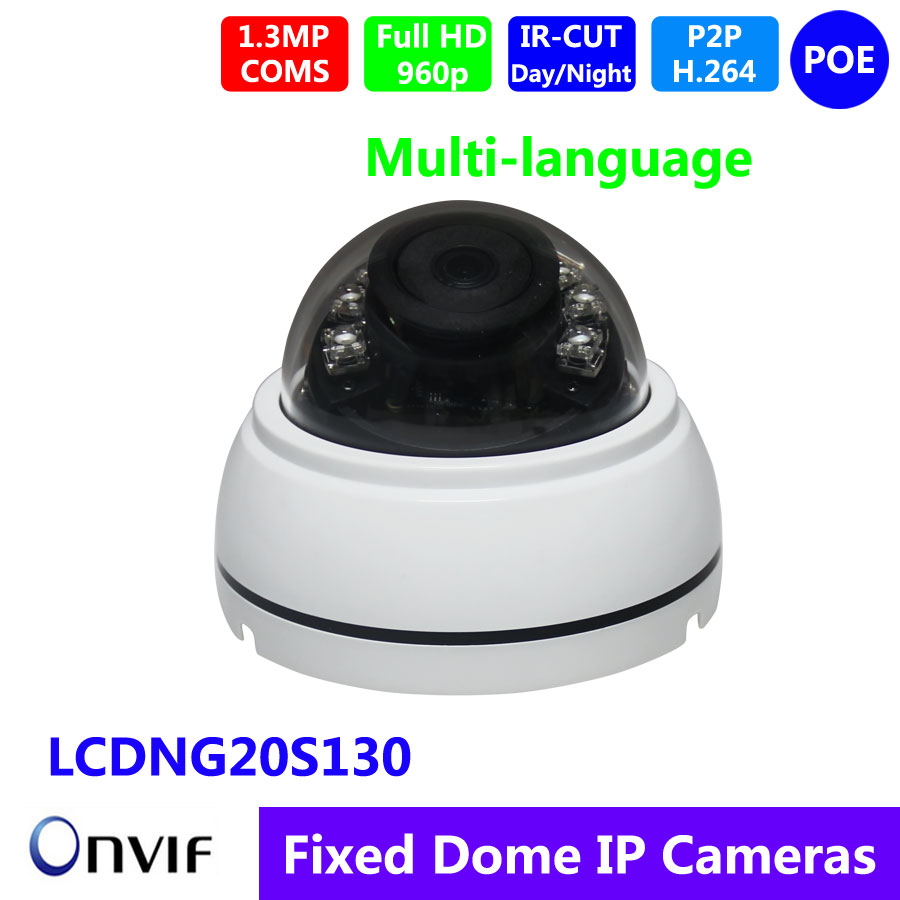 1280*960P 1.3mp DOME IP Camera Video surveillance ONVIF Night Vision P2P security Camera IR Cut Filter 4pcs lot 960p indoor night version ir dome camera 4 in1 camera 3 6mm lens p2p onvif abs plastic housing
