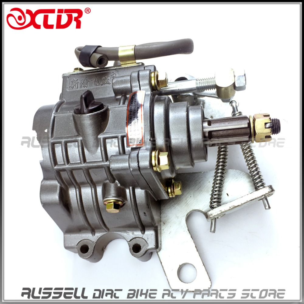 ATV Buggy Reverse Gear Box Assy drive by shaft Drive reverse gear transfer case for 125cc