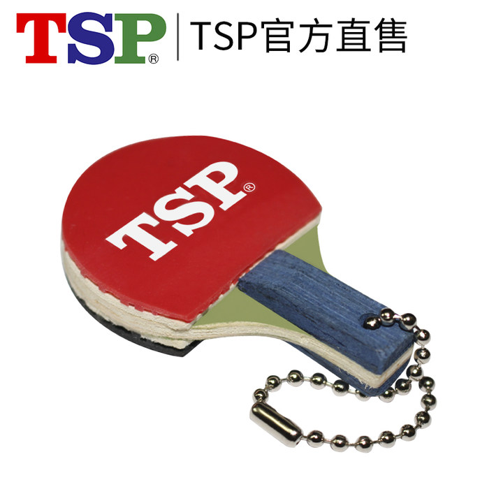 Sports & Entertainment Racquet Sports 2 Pcs Tsp Mini Table Tennis Racket Keychain Cute Pendant Funny Ping Pong Collection