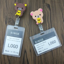 BINXUE Employees card Cover Double view hard material durable ID Holders badge and lanyard hang tag Access control system