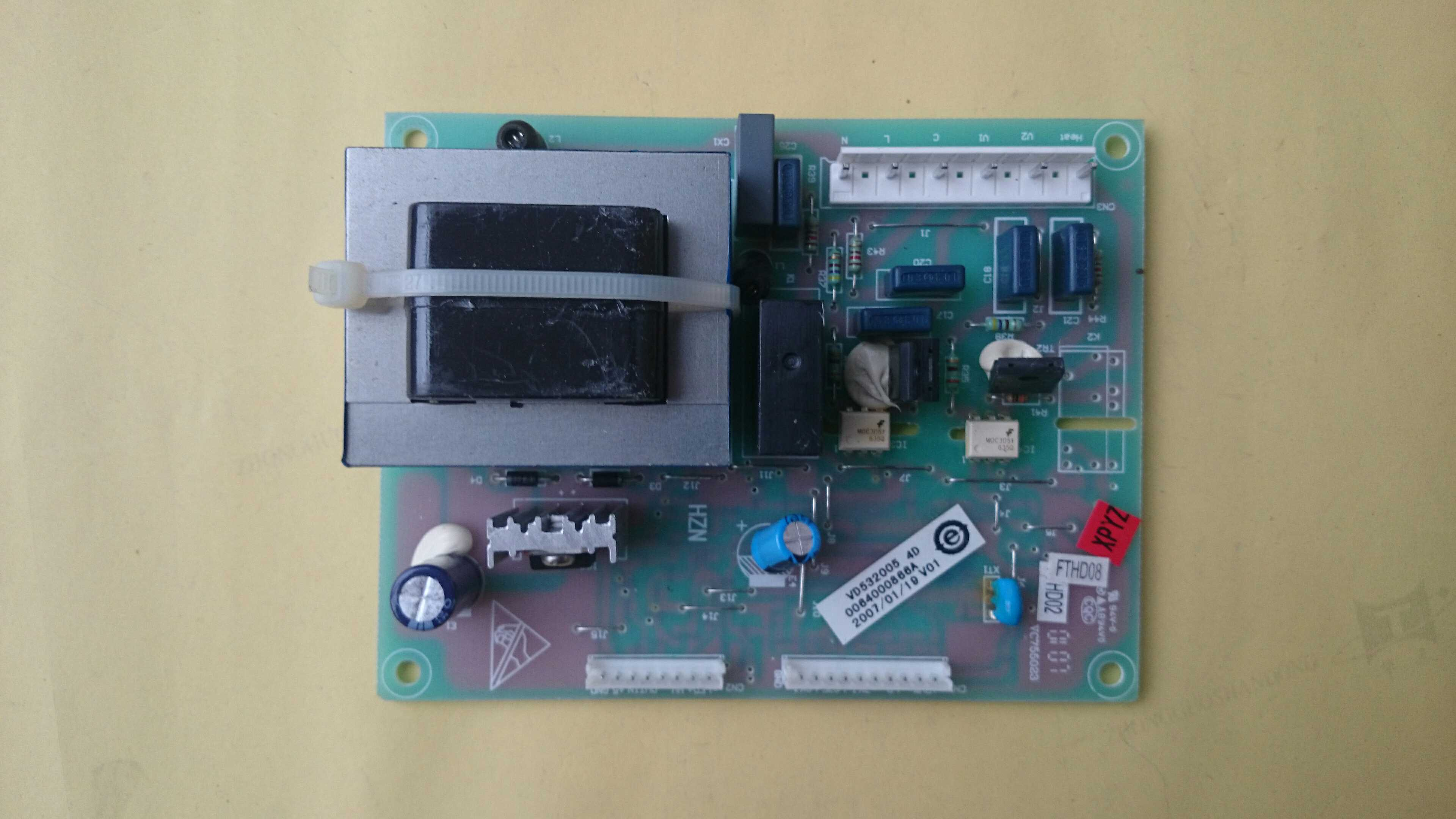 The original Haier refrigerator power main control board 0064000866A for  Haier refrigerator BCD-211KS A 250010a19b