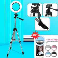 Dimmable LED Studio Camera Ring Light Photo Mobile Phone Video Annular Lamp Tripod Selfie Stick For Xiaomi iphone Canon Nikon(China)